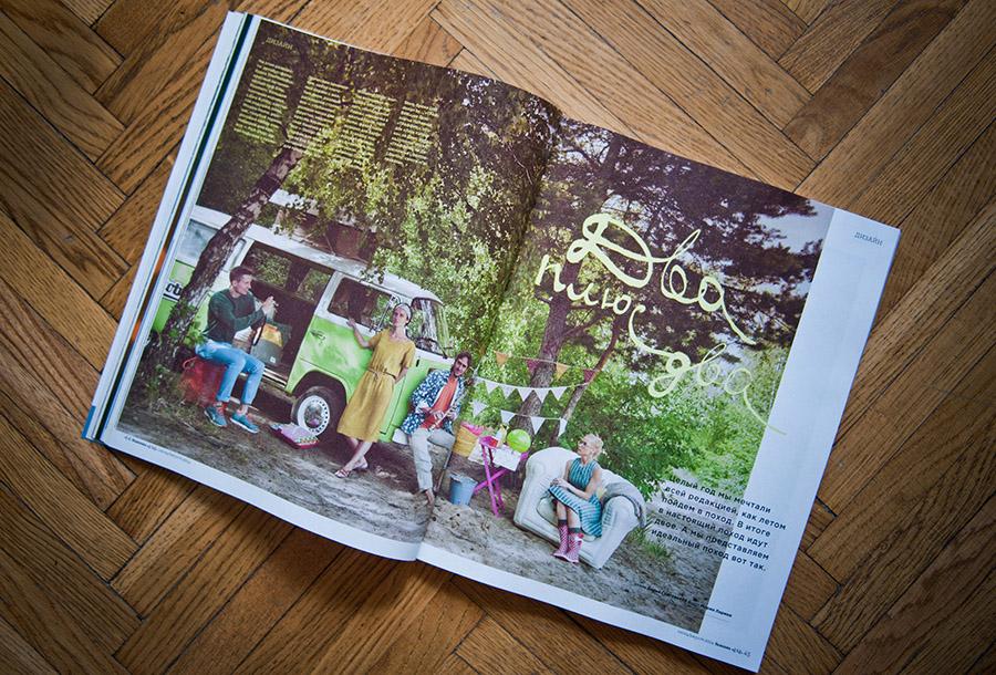 seasons-magazine