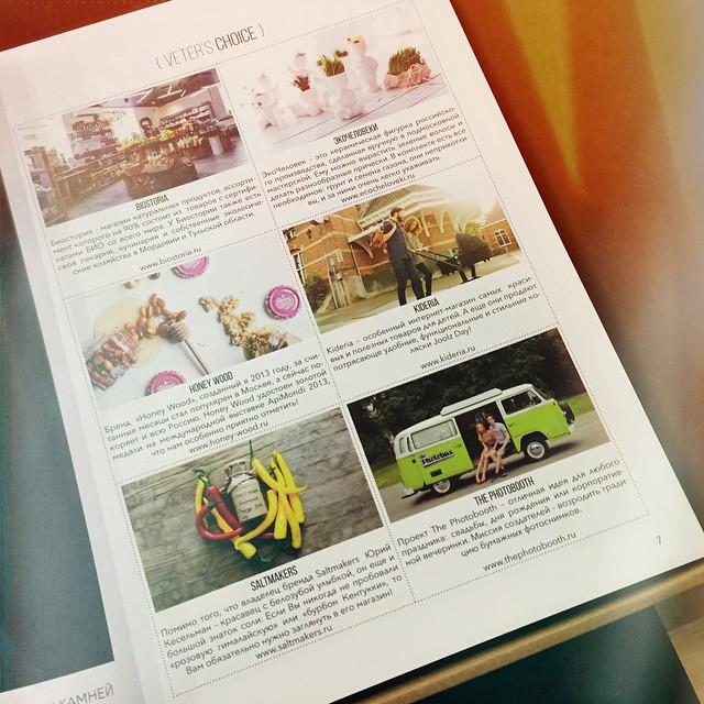 veter-magazine